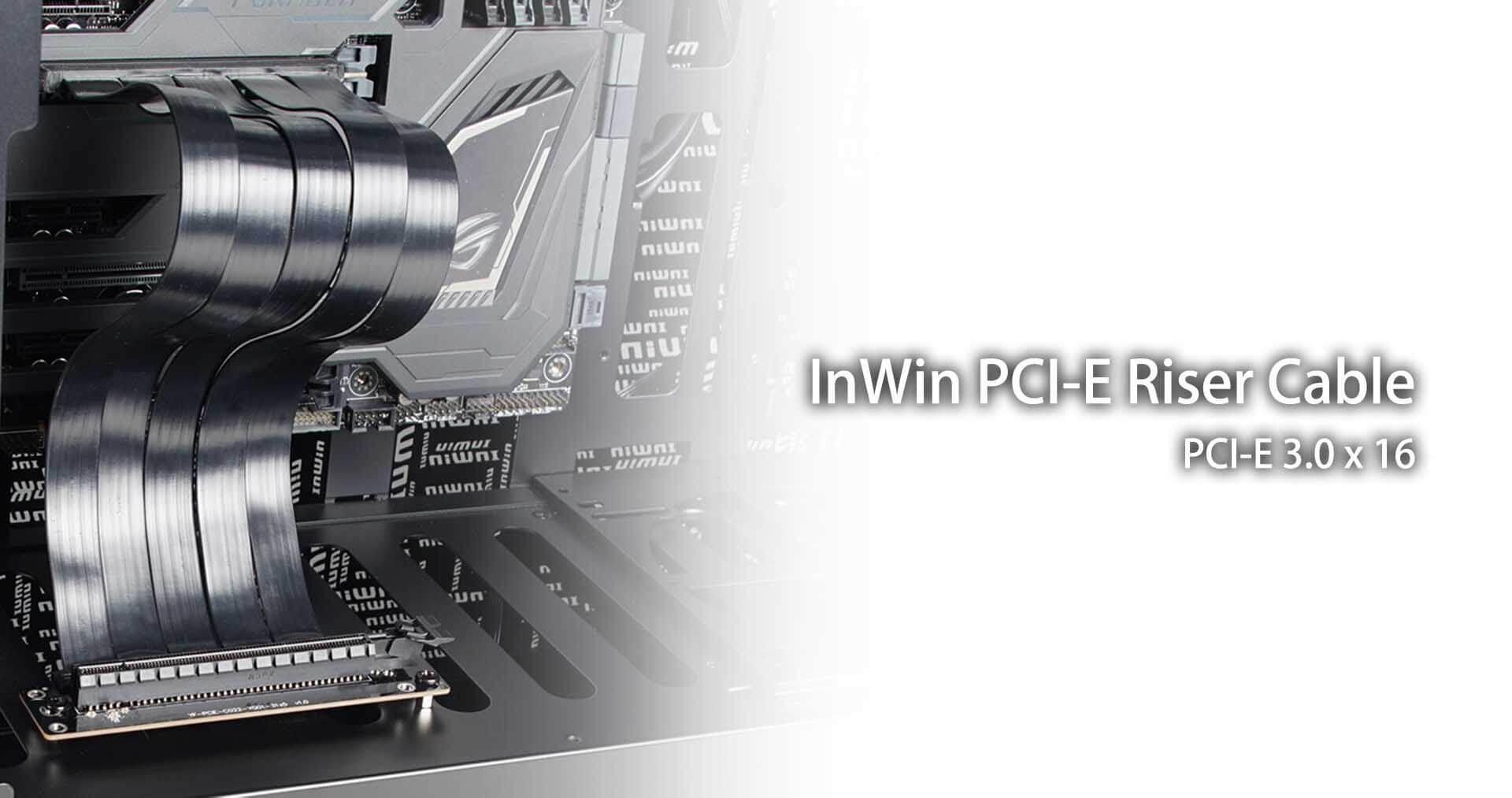 PCI-E Riser Cable